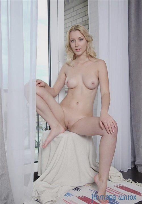 Встречался с проституткой
